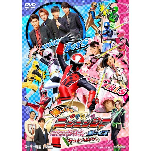Kaette Kita Shuriken Sentai Ninninger Ninnin Girls Vs Boys Final Wars Chou Zenshuu Ban [Limited Edition]