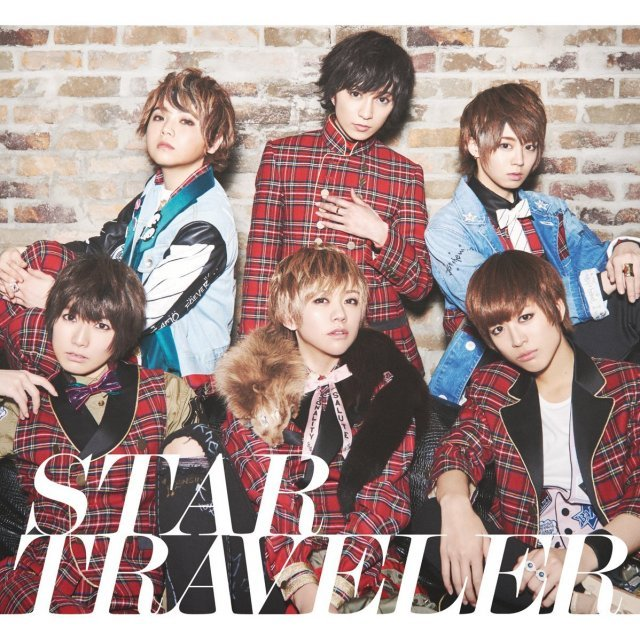 Star Traveler [CD+DVD Limited Edition Type A]