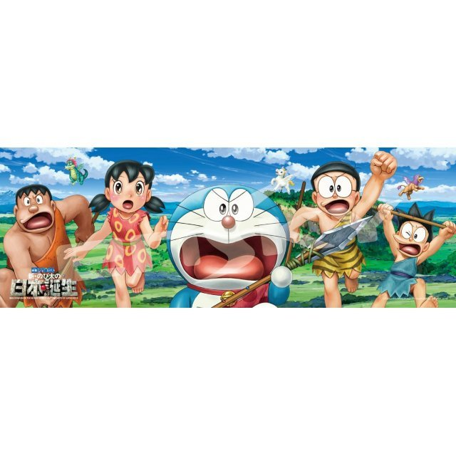 Doraemon Nobita and the Birth of Japan 352 Piece Puzzle: Hikarizoku wo Sukue!