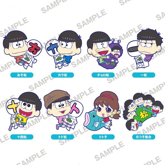 Osomatsu-san PitaColle Rubber Strap Vol.2 (Set of 8 pieces)