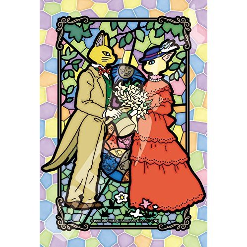 Whisper of the Heart 126 Piece Art Crystal Jigsaw Puzzle: Himitsu no Monogatari