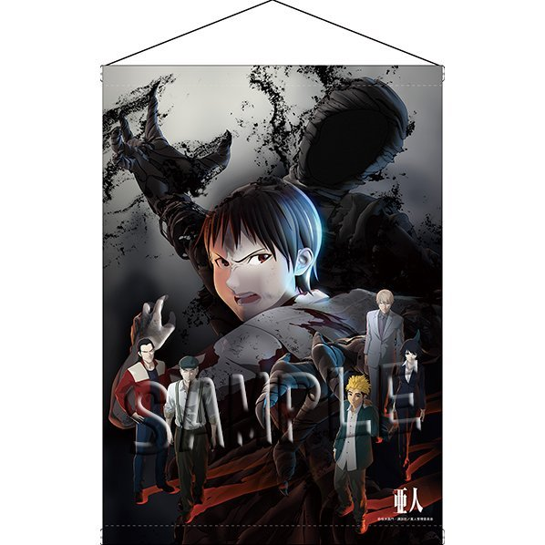 Ajin B2 Wall Scroll: A