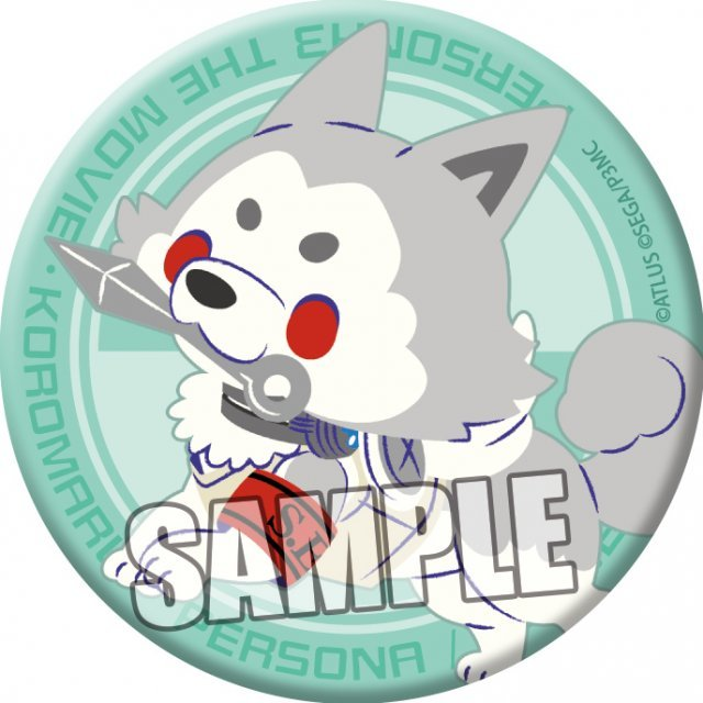 chipicco Persona 3 the Movie Can Badge: Koromaru