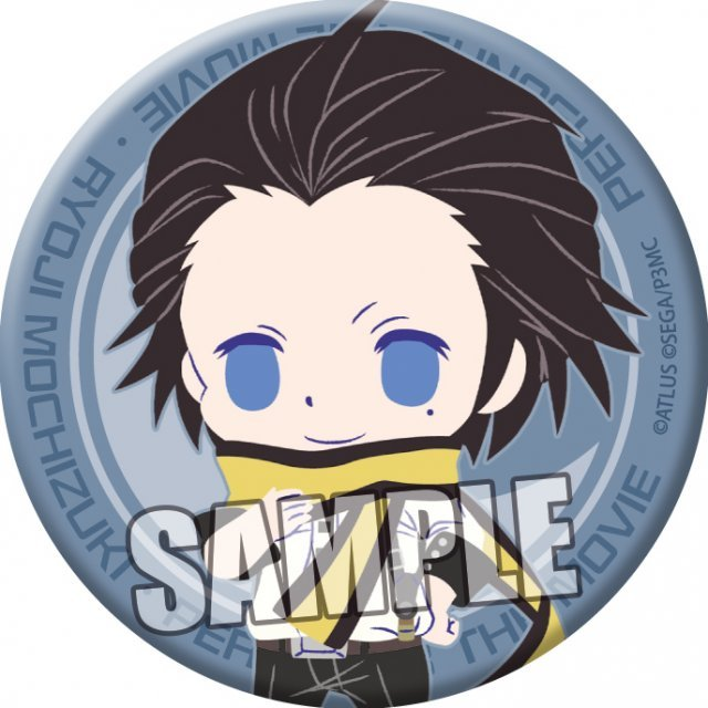 chipicco Persona 3 the Movie Can Badge: Mochizuki Ryoji