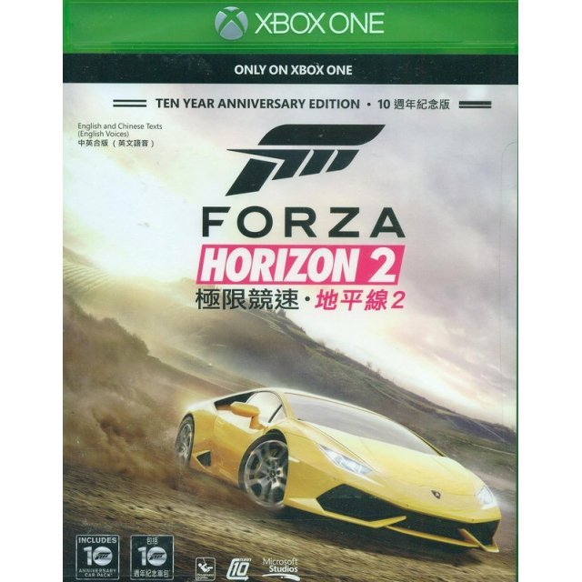 Forza Horizon 2 [10 Year Anniversary Edition] (English & Chinese Subs)