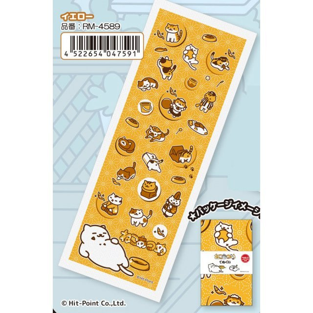Neko Atsume Washcloth Ver. 2: Yellow