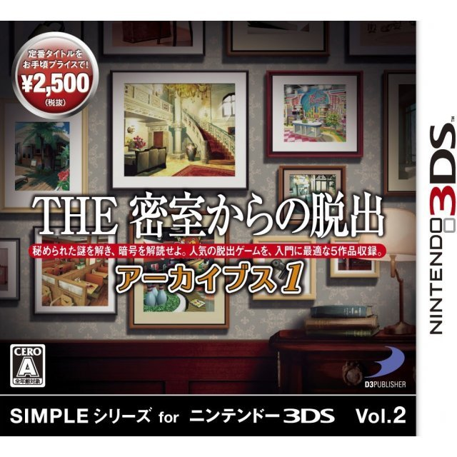 The Misshitsukara no Dasshutsu Archives 1 (Simple Series for 3DS Vol. 2)