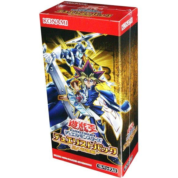 Yu-Gi-Oh! Duel Monsters Duelist Pack: Memory of The Pharaoh Ver. (Set of 15 packs)