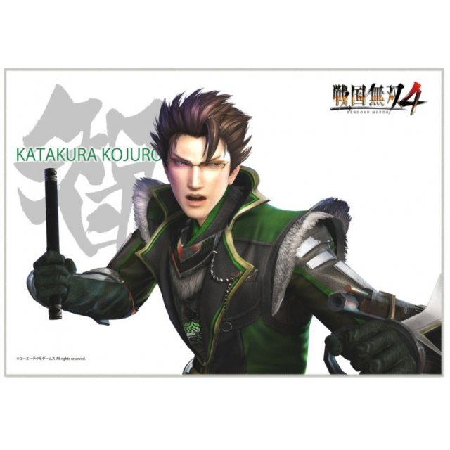 Samurai Warriors 4 Cloth Poster: Kojuro Katakura