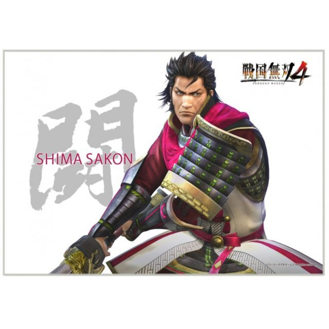 Samurai Warriors 4 Cloth Poster: Sakon Shima