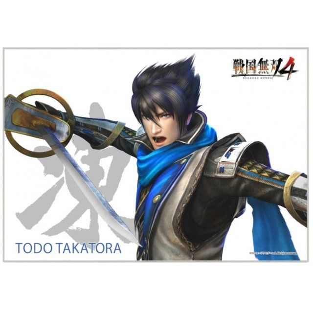 Samurai Warriors 4 Cloth Poster: Takatora Todo