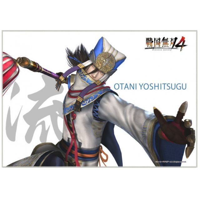 Samurai Warriors 4 Cloth Poster: Yoshitsugu Otani
