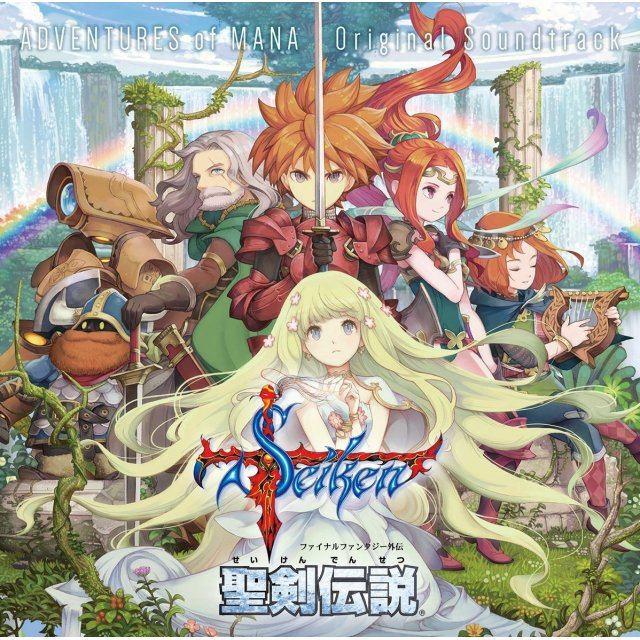 Seiken Densetsu - Final Fantasy Gaiden Original Soundtrack