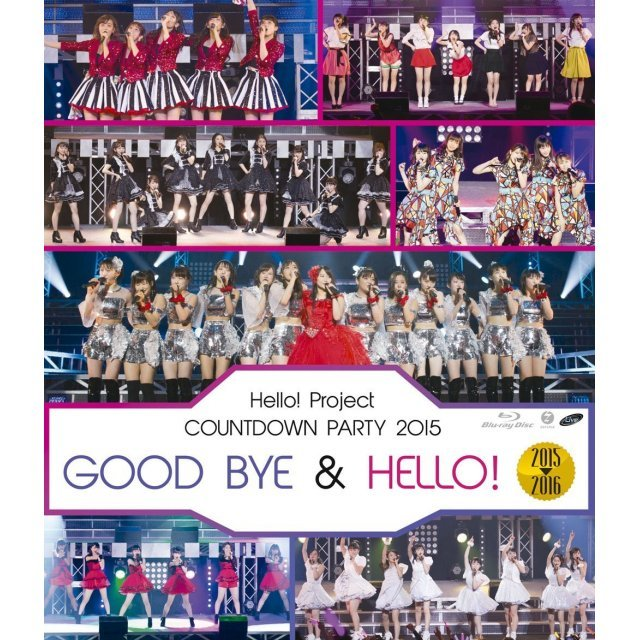 Countdown Party 2015 - Good Bye & Hello