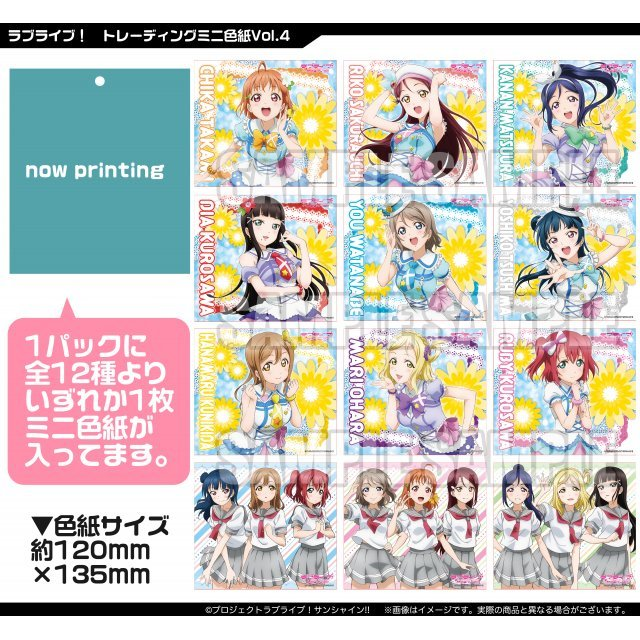 Love Live! Trading Mini Shikishi Vol.4 (Set of 12 pieces)