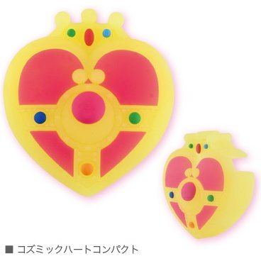 Sailor Moon LED Light USB AC Charger: Cosmic Heart Compact