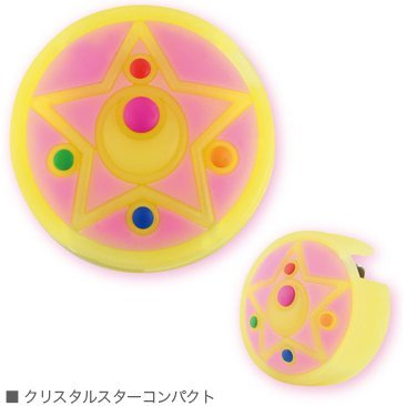 Sailor Moon LED Light USB AC Charger: Crystal Star Compact