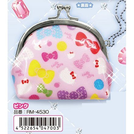 Hello Kitty Round Coin Purse Pink