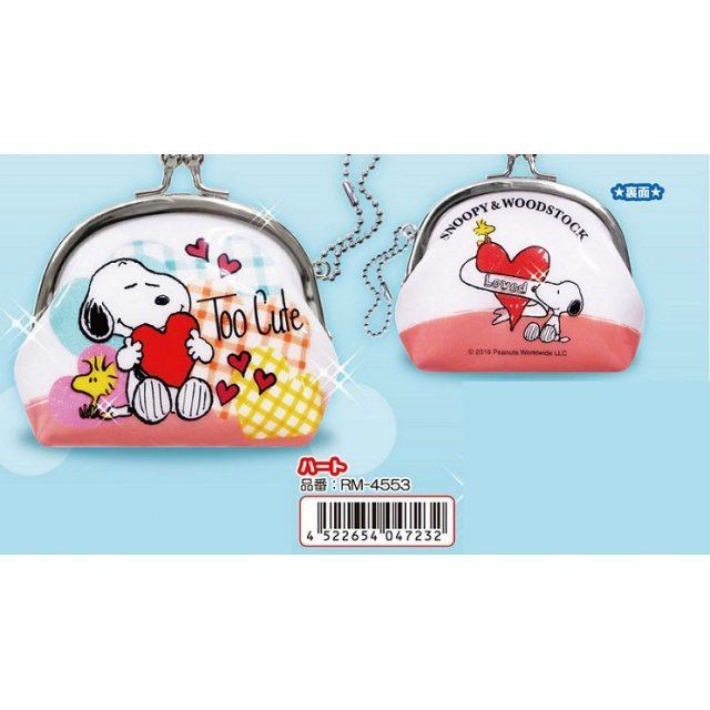 Peanuts Snoopy Round Coin Purse: Heart