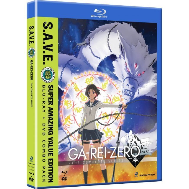 Ga-Rei-Zero: The Complete Series - S.A.V.E. [Blu-ray+DVD]