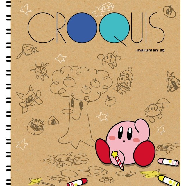 Kirby's Dream Land Croquis Book (SQ) Drawing B