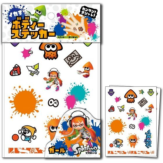 Splatoon Ikasu Body Sticker: Girl