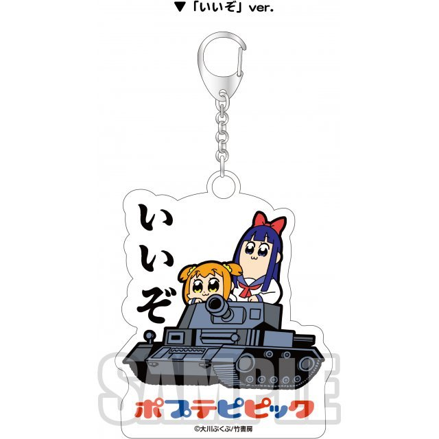 Pop Team Epic Acrylic Key Chain: Iizo Ver.