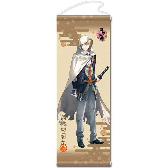 Touken Ranbu -ONLINE- Wall Scroll 03: Yamanbagiri Kunihiro (Re-run)