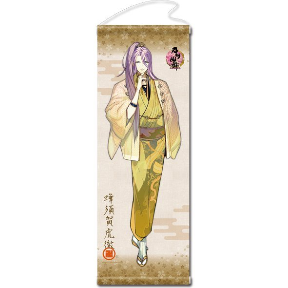 Touken Ranbu -ONLINE- Wall Scroll (Uchiban) 04: Hachisuka Kotetsu (Re-run)