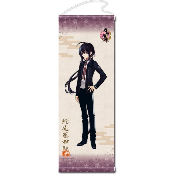 Touken Ranbu -ONLINE- Wall Scroll (Uchiban) 09: Nabazuo Toushirou (Re-run)