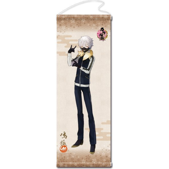 Touken Ranbu -ONLINE- Wall Scroll (Uchiban) 14: Nakigitsune (Re-run)