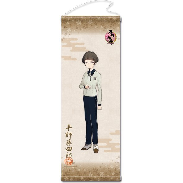 Touken Ranbu -ONLINE- Wall Scroll (Uchiban) 18: Hirano Toushirou (Re-run)