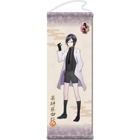 Touken Ranbu -ONLINE- Wall Scroll (Uchiban) 20: Yagen Toushirou (Re-run)