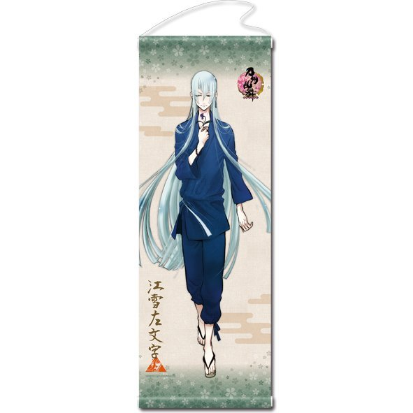 Touken Ranbu -ONLINE- Wall Scroll (Uchiban) 29: Kousetsu Samonji (Re-run)