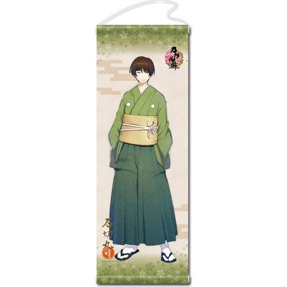 Touken Ranbu -ONLINE- Wall Scroll (Uchiban) 41: Ishikirimaru (Re-run)