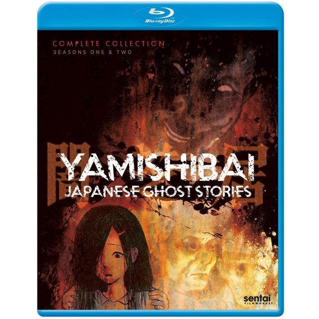 Yamishibai: Japanese Ghost Stories - Complete Collection (Season 1 & 2)