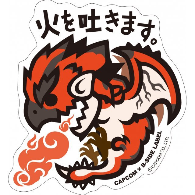 CAPCOM x B-SIDE Label Sticker: Monster Hunter Hi Wo Hakimasu (Re-run)