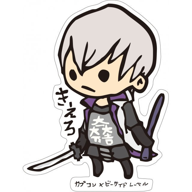 CAPCOM x B-SIDE Label Sticker Vol. 2: Sengoku Basara Ishida (Re-run)