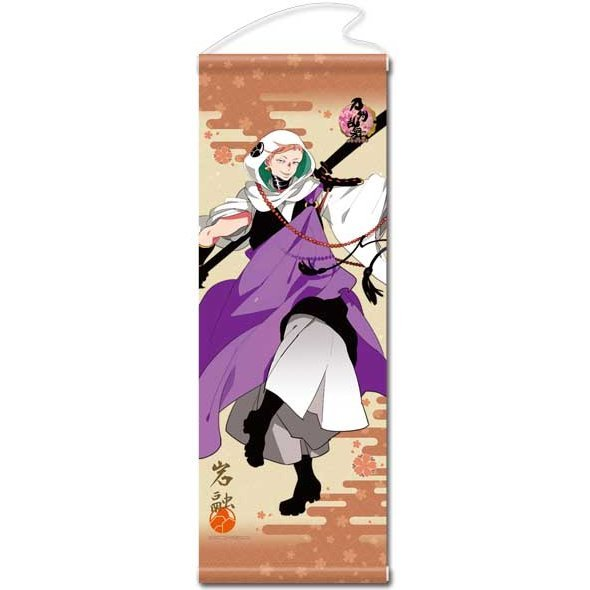 Touken Ranbu -ONLINE- Wall Scroll 13: Iwaotoshi (Re-run)