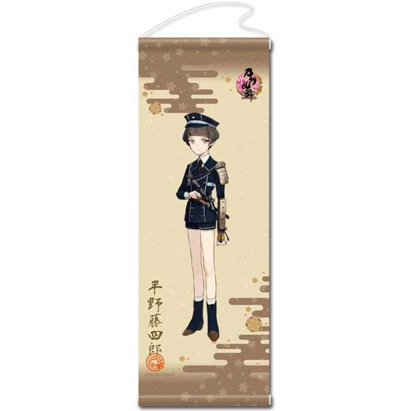 Touken Ranbu -ONLINE- Wall Scroll 18: Hirano Toushirou (Re-run)