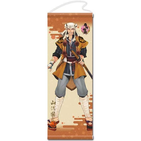 Touken Ranbu -ONLINE- Wall Scroll 26: Yamabushi Kunihiro (Re-run)