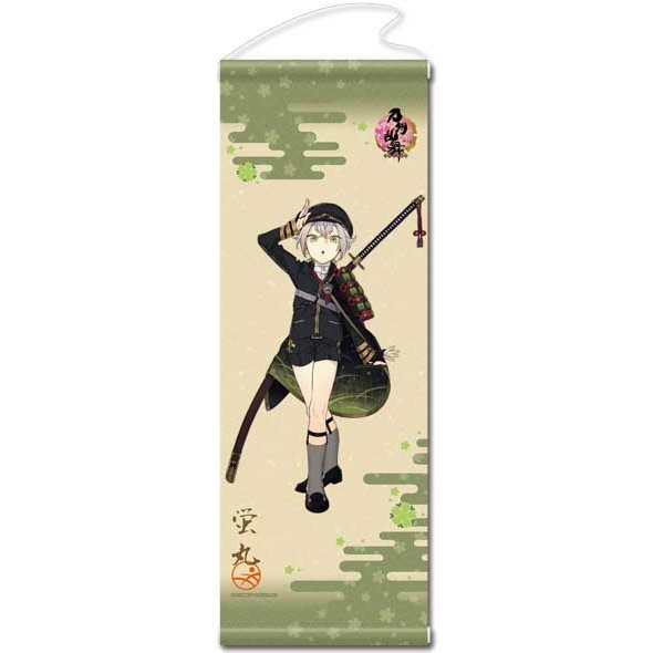 Touken Ranbu -ONLINE- Wall Scroll 32: Hotarumaru (Re-run)