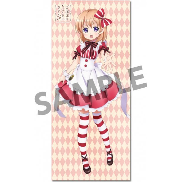 Gochumon wa Usagi Desu ka? Original Long Tapestry: Cocoa (Re-run)