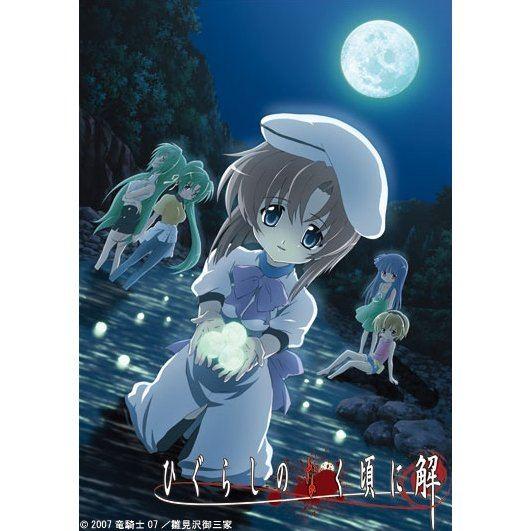 higurashi no naku koro ni kai zenwa ikkimi blu ray limited pressing