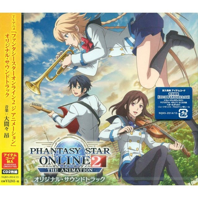 Phantasy Star Online 2 The Animation Original Soundtrack