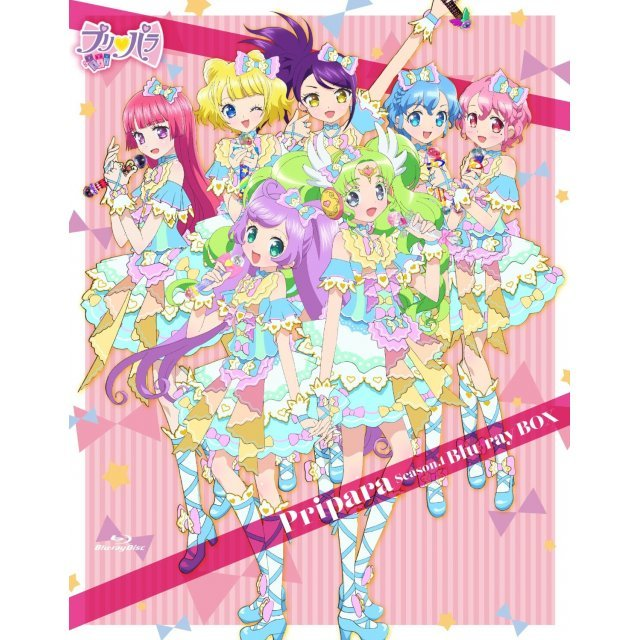 PriPara Blu-ray Box