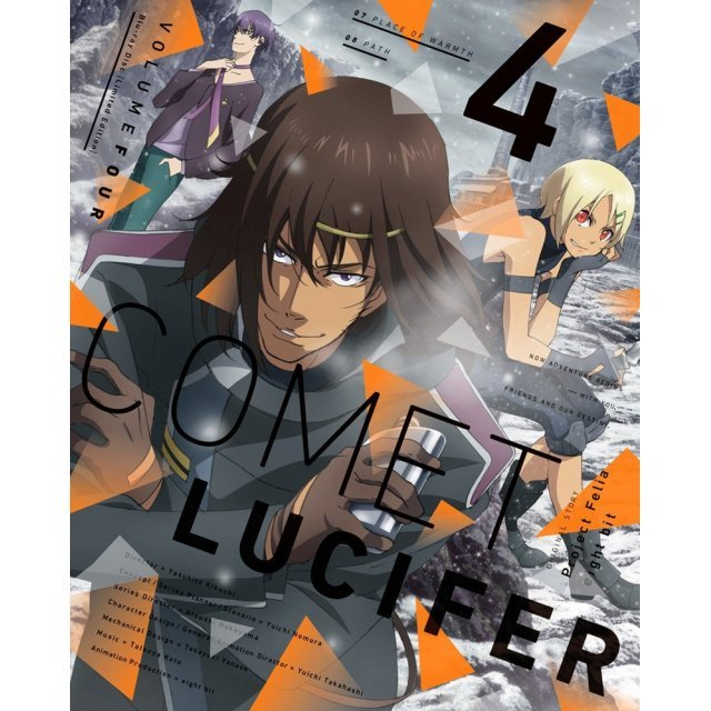 Comet Lucifer Vol.4 [Limited Edition]