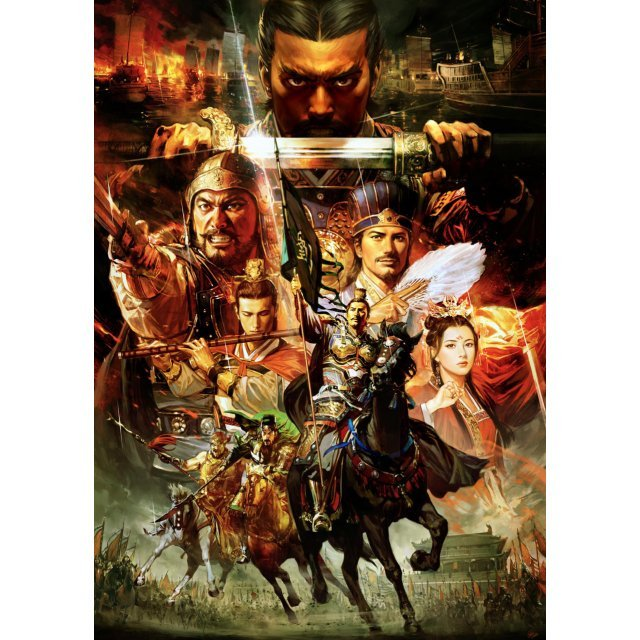 Romance of the Three Kingdoms 13 (Steam) steam digital