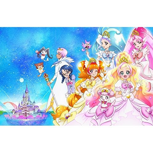 Go Princess PreCure Vol.4
