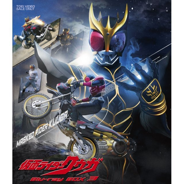 Kamen Rider Kuuga Blu-ray Box Vol.3